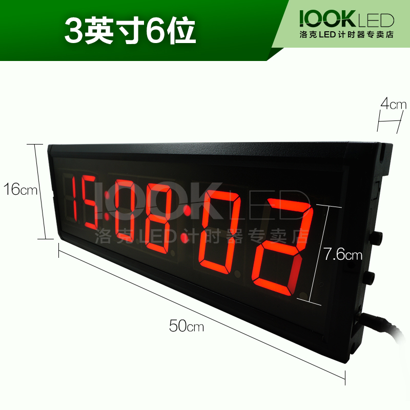 Locke LED Custom Timing Countdown Stopwatch LED Timer Competition Stage  Conference Timer