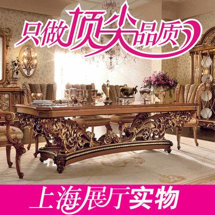 新古典家具法式实木奢华雕刻后现代别墅定制达
