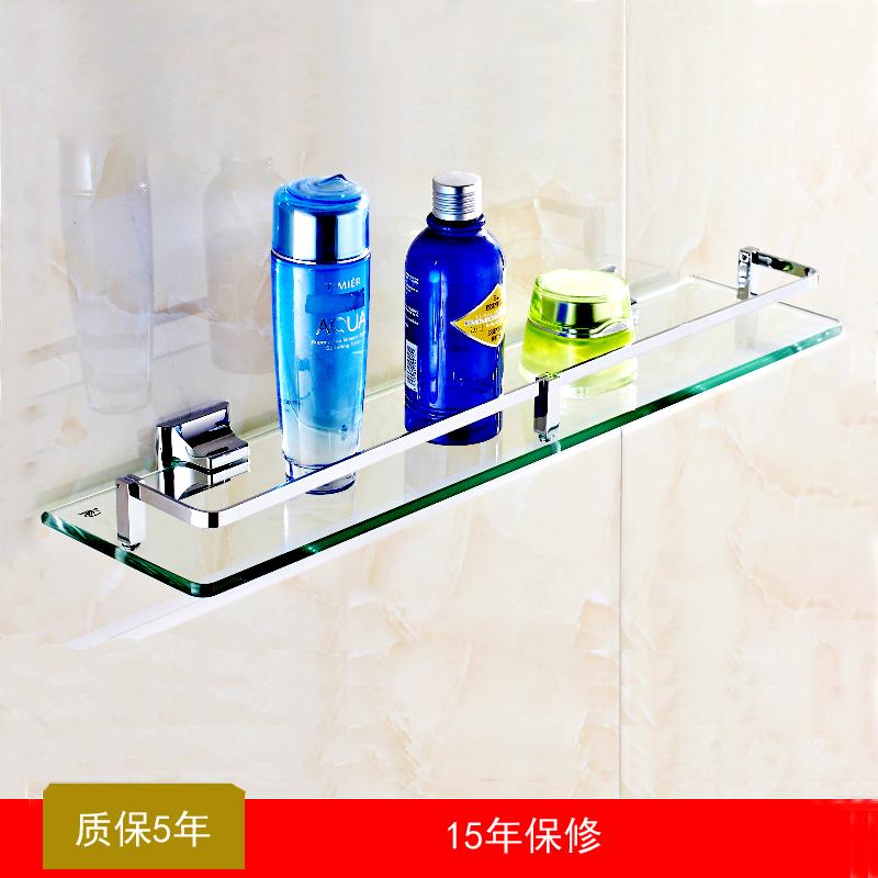 Bathroom Toilet Bathroom Mirror Front Mirror Tempered Glass Washbasin Shelf Sturdy Perforated Wall Mounted Washbasin