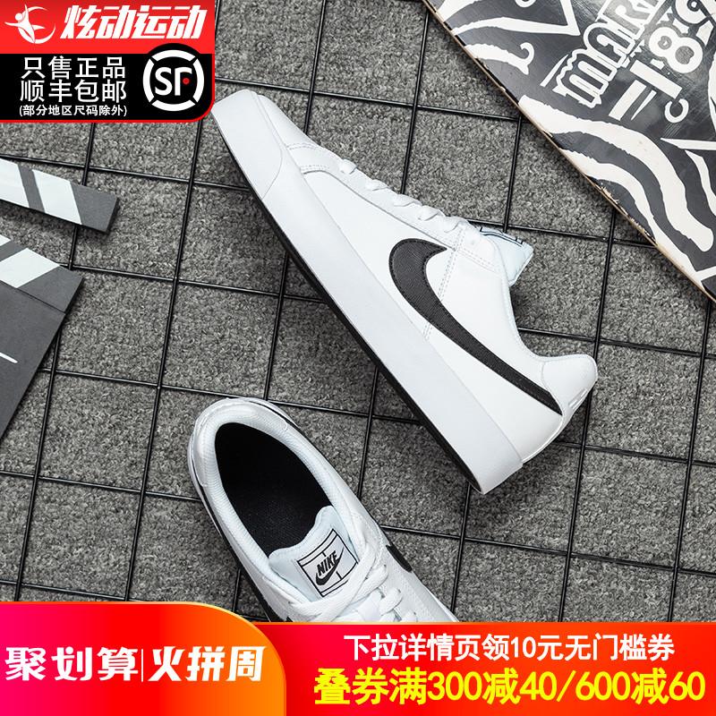 板鞋旗舰耐克男官网男鞋2020新款秋冬季开拓者v旗舰休闲鞋小白鞋男
