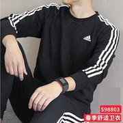 Adidas áo len nam 2018 mùa xuân đan dài tay T-Shirt đáy áo thể thao người đàn ông giản dị của áo thun