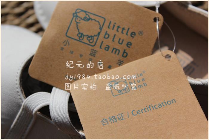 Детская кожаная обувь Little blue lamb 002 Littlebluelamb