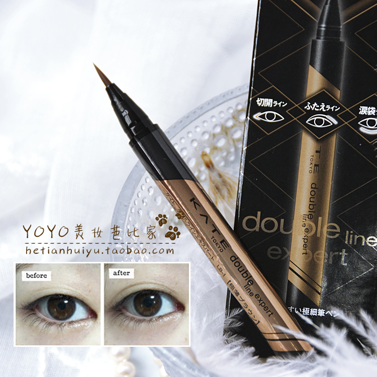 Japan's new KATE double eyelid deepen extension pen 0 5ml can be painted  lying silkworm to create deep big eyes nude makeup