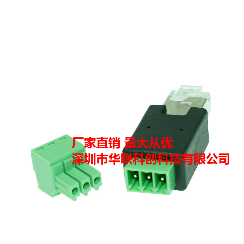 RJ45 to 3pin terminal RJ45 to RS485 terminal simple Crystal Head wiring DIY  crystal head