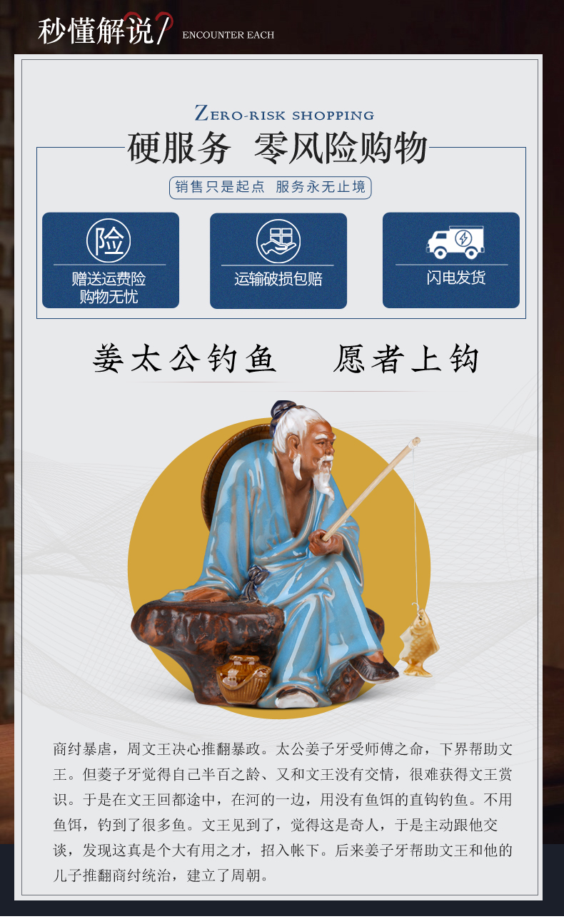 Jingdezhen ceramics hand - carved characters furnishing articles of modern Chinese zen creative wine decorations arts and crafts