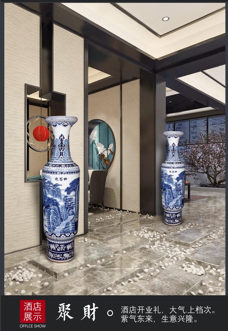 Jingdezhen ceramics hand - made large blue and white porcelain vase Chinese style villa hotel lobby opening large gifts