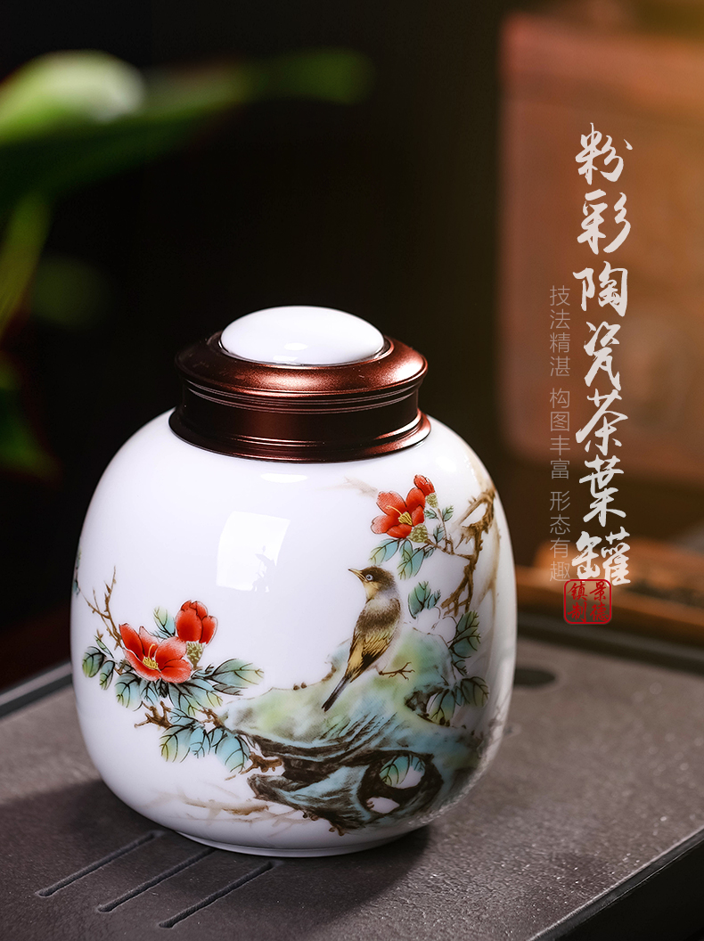 Half jins of jingdezhen ceramics with caddy fixings Chinese trumpet seal pot insect - resistant moistureproof household receives furnishing articles