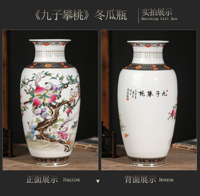 New Chinese style of jingdezhen ceramics powder enamel vase furnishing articles sitting room porch TV ark, flower decorations arts and crafts
