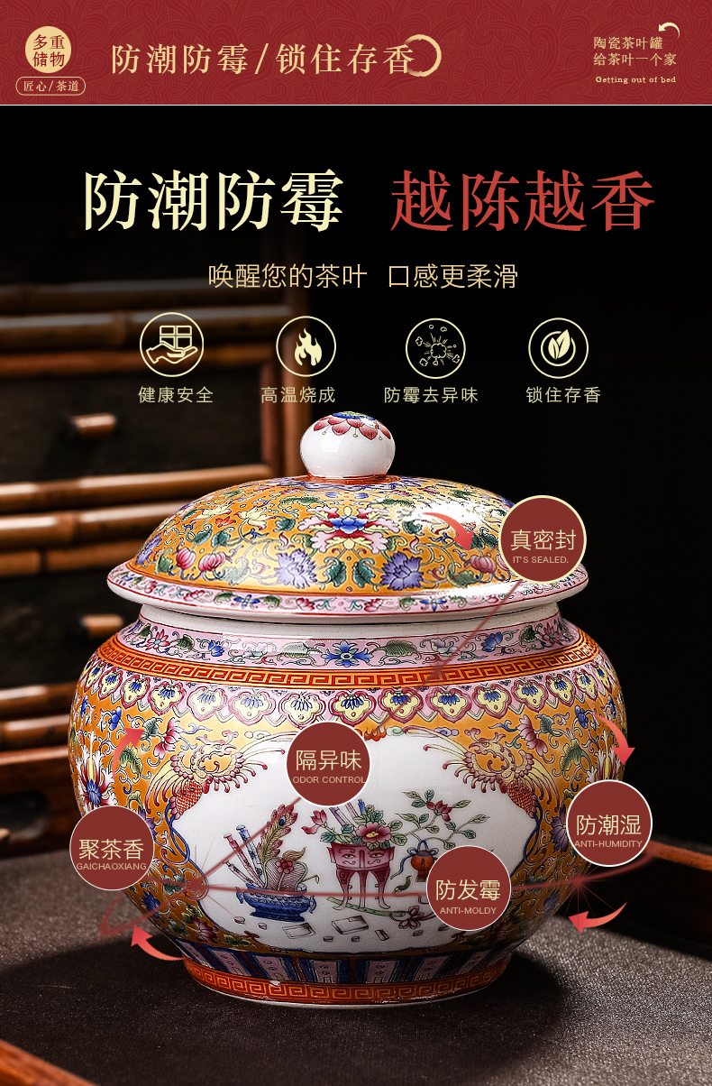 Jingdezhen ceramic antique colored enamel caddy fixings half jins of household puer tea tea and tea with cover seal storage tank