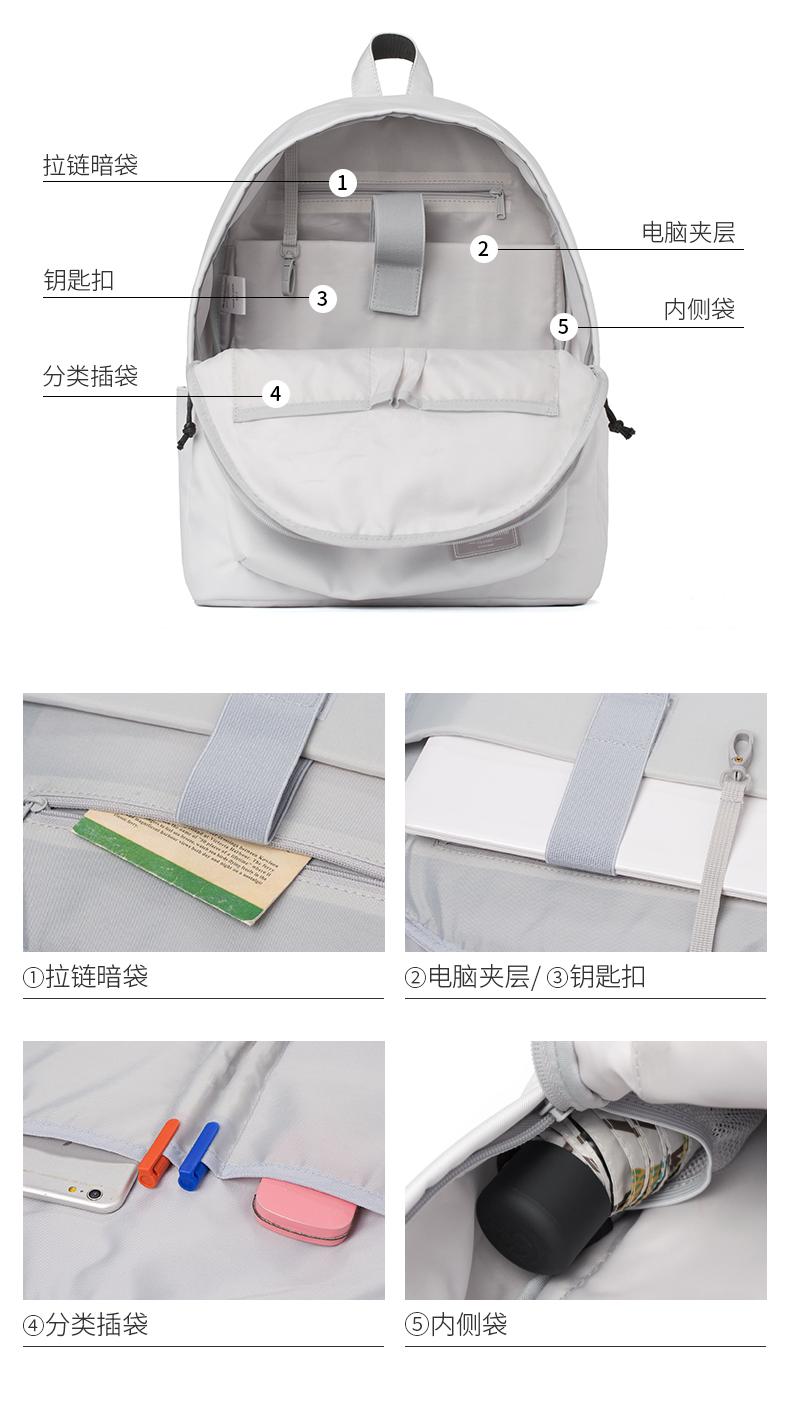 双肩包女韩版纯色大容量揹包白色简约学生书包男防水详细照片