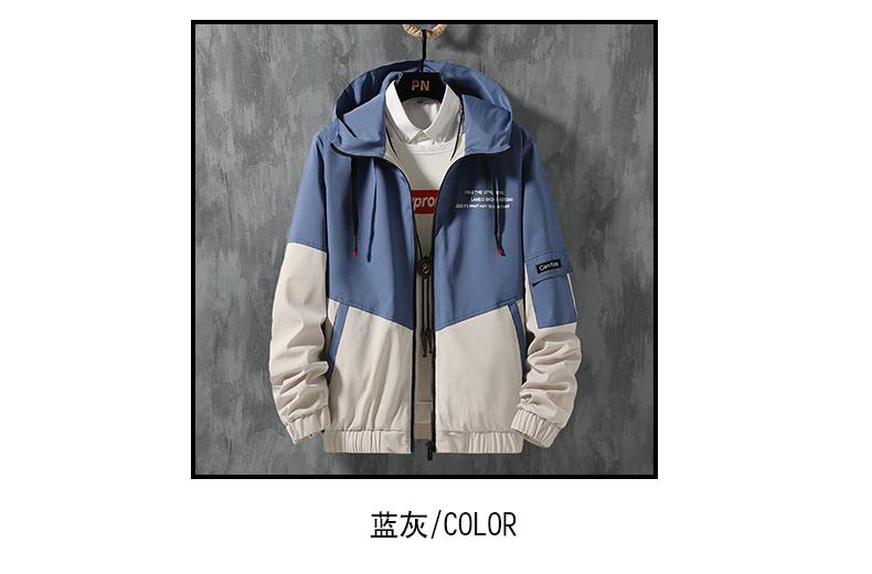 2020春秋新款男士外套韩版百搭外穿长袖流行街头时尚夹克F61-P30