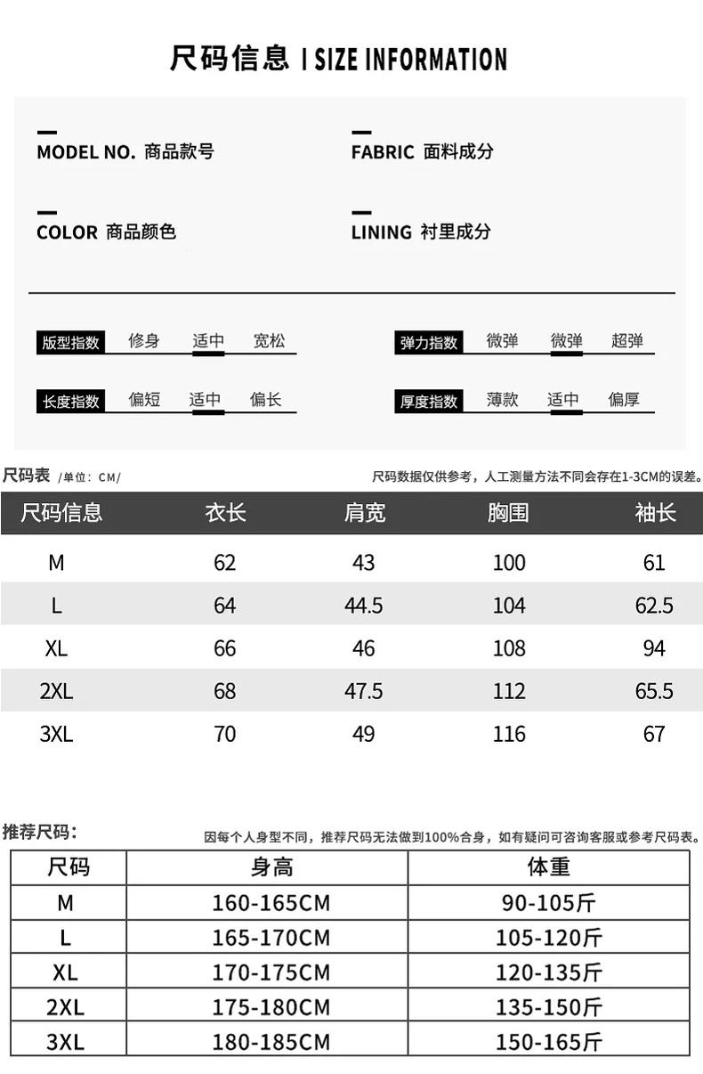 2020秋季新款工装夹克男宽松上衣学生bf潮牌机能外套男DS208-P65