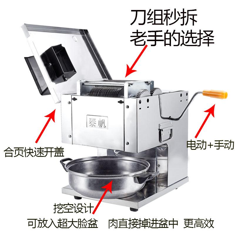 泰帆切肉机肉片v肉片切片切丝全自动切菜绞商用小型不锈钢切肉丁机