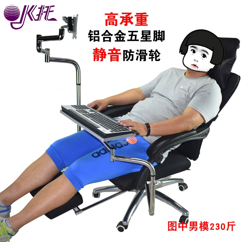 Incredible Lazy Laptop Desk Chair Combination Of An Integrated Laptop Stand Mobile Computer Mouse Keyboard Tray Rack Shelf Gaming Chair Lift Standing Office Beatyapartments Chair Design Images Beatyapartmentscom