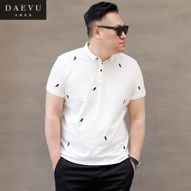 16d5b1678c3bd Summer new embroidery bird extra large size men s tide fat plus fat plus  men s short-sleeved polo shirt lapel T-shirt