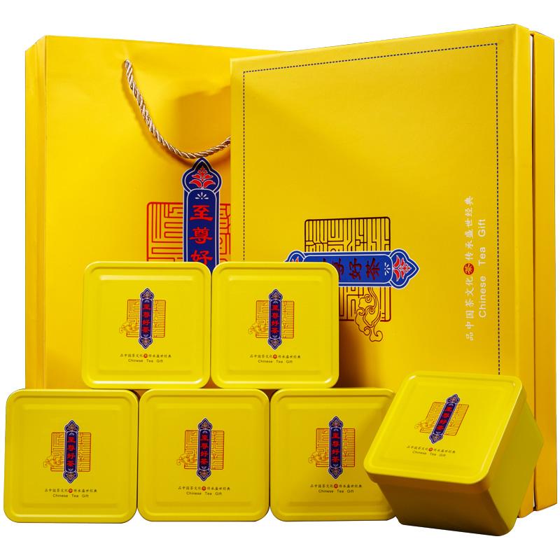 大红袍乌龙茶武夷岩茶叶超大份量高档礼盒装过节送礼团购员工福利