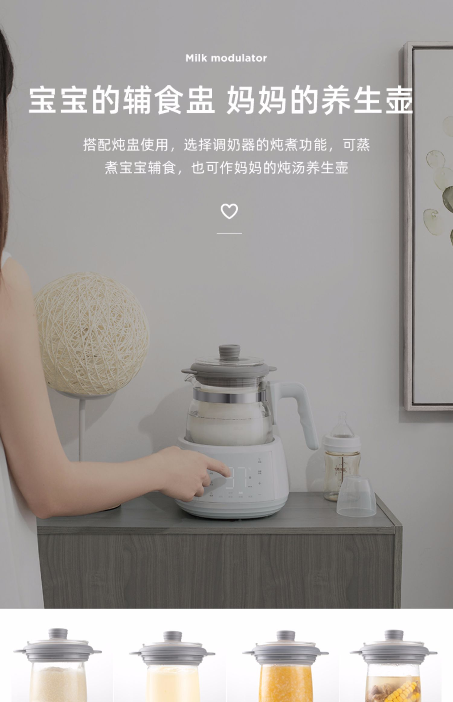 十月结晶恒温调奶器玻璃壶智能热水壶婴儿冲奶器自动温奶器商品详情图