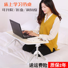 Cold table multi-function laptop desk to make bed with folding small table large dormitory lazy table desk