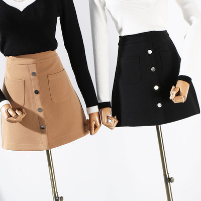 11 @ 16 new Korean version of the pocket A skirt fashion wild trendy women hip package skirt tide