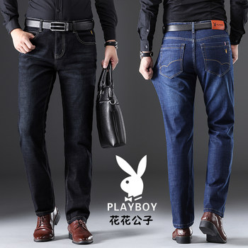 Playboy jeans genuine summer thin fit elastic straight tube dark blue business casual men's pants