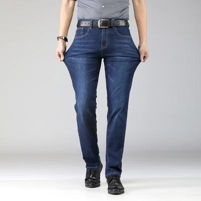 花花公子牛仔裤男正品修身直筒微弹男士商务休闲夏季薄款浅蓝长裤