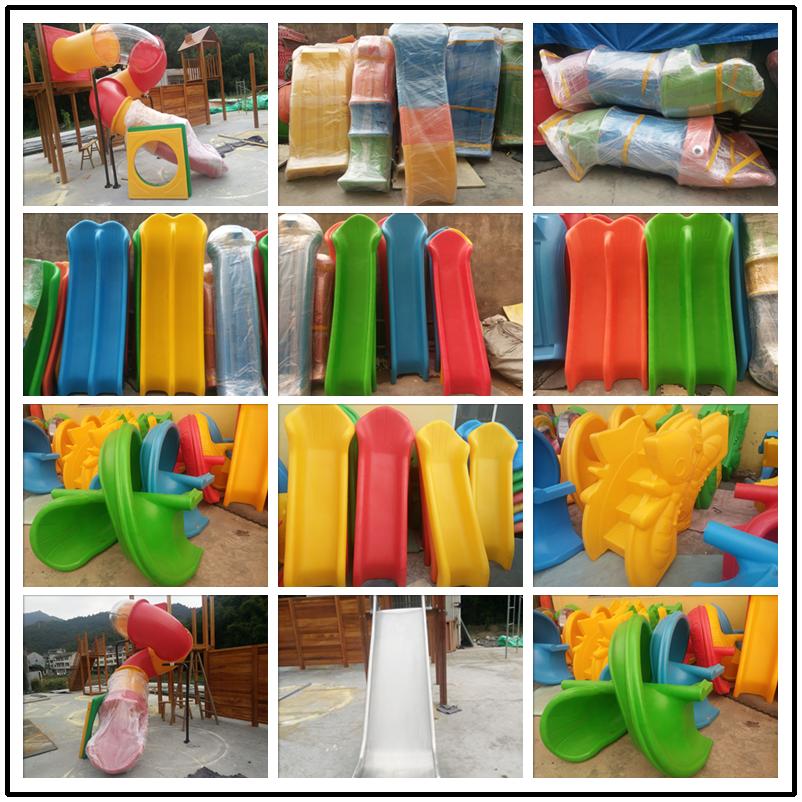 幼儿园户外大型滑梯游乐设施滑梯滑道单双配件S型螺旋式广场桶