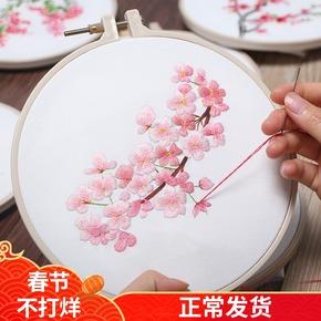 Брелки тканевые,  Вышивка diy студент ручной работы творческий для взрослых материалы древность французский лента вышивать провинция сучжоу вышивать начинающий комплект, цена 183 руб