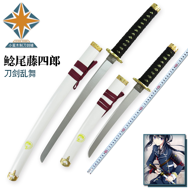 Usd 18 17 Cosplay Anime Props Weapons Wood Knife Sword Flurry