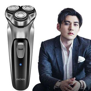 小米有品映趣剃須刀電動3D刮胡刀男刀頭水洗智能充電式胡須刀男士