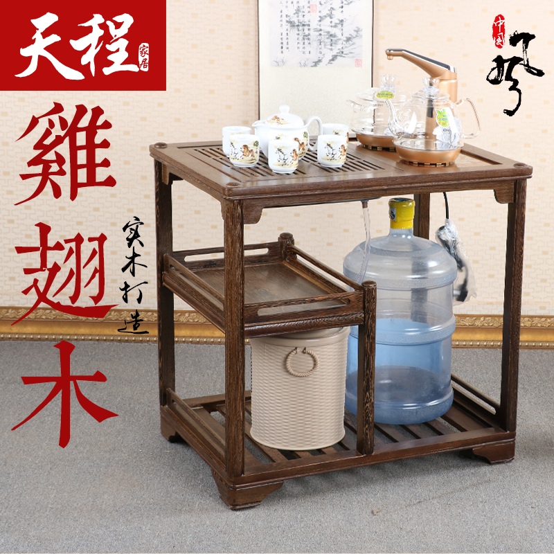 USD 34 35] Day Cheng tea car solid wood mobile tea table