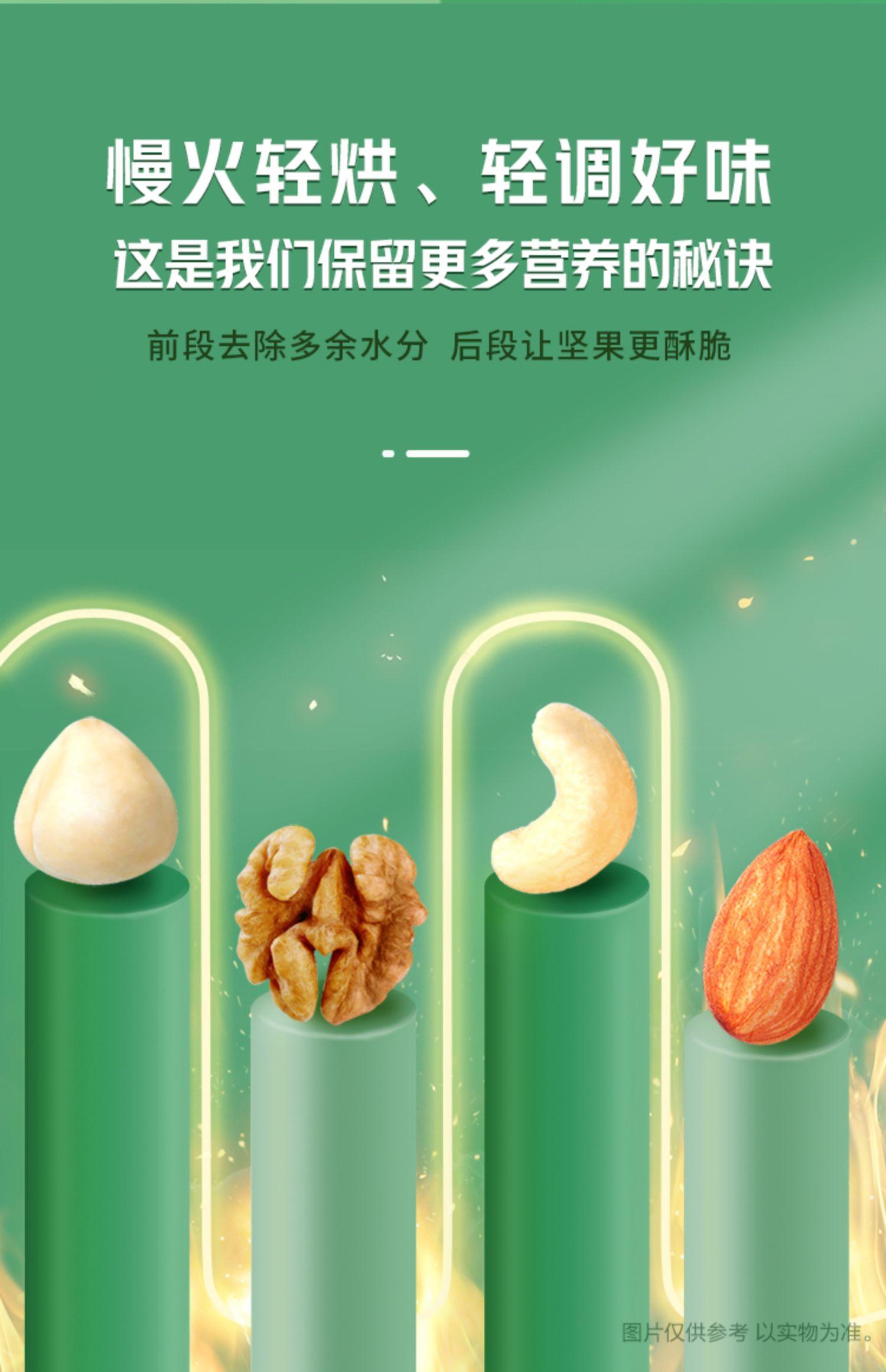 【百草味】每日坚果礼盒750g/30袋10