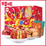 百草味 幸福枣到 年货礼盒 1576g65元年货价,2件130元