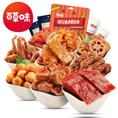 拍2件【百草味】麻辣零食大礼包