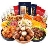 【百草味】零食大礼包年货礼盒满减+券后24.45元包邮
