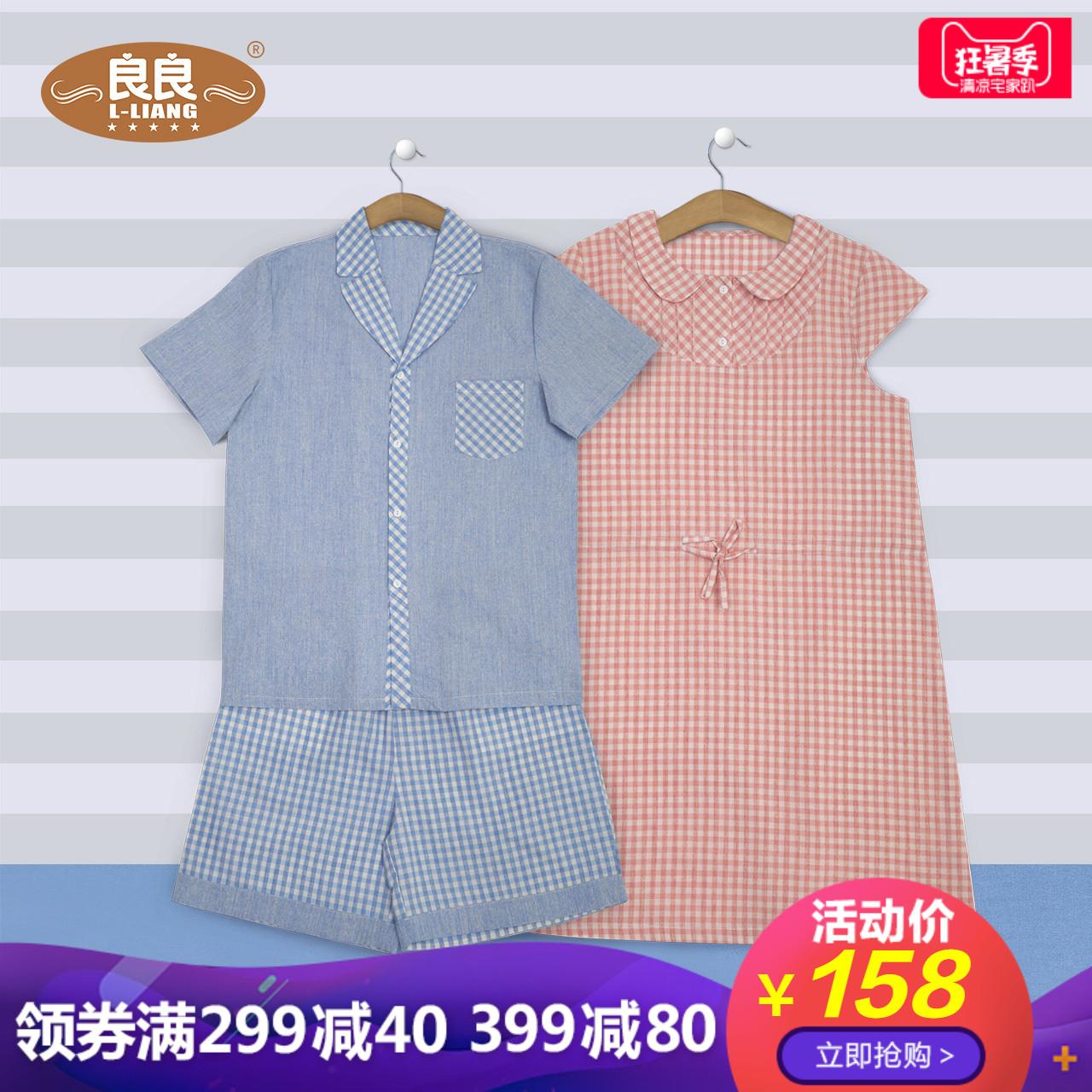 Liangliang cha mẹ và con phù hợp với vài gia đình mặc nam giới và phụ nữ ngắn tay đồ ngủ mùa xuân và mùa thu linen cotton lỏng người lớn dịch vụ nhà