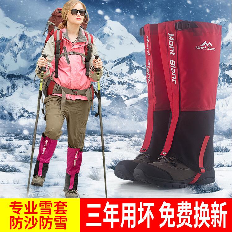 Снег крышка на открытом воздухе восхождение снег водонепроницаемый женщина мужчина катание на лыжах противо снег обувной только шаг пустыня противо песок носки леггинсы наборы для ног