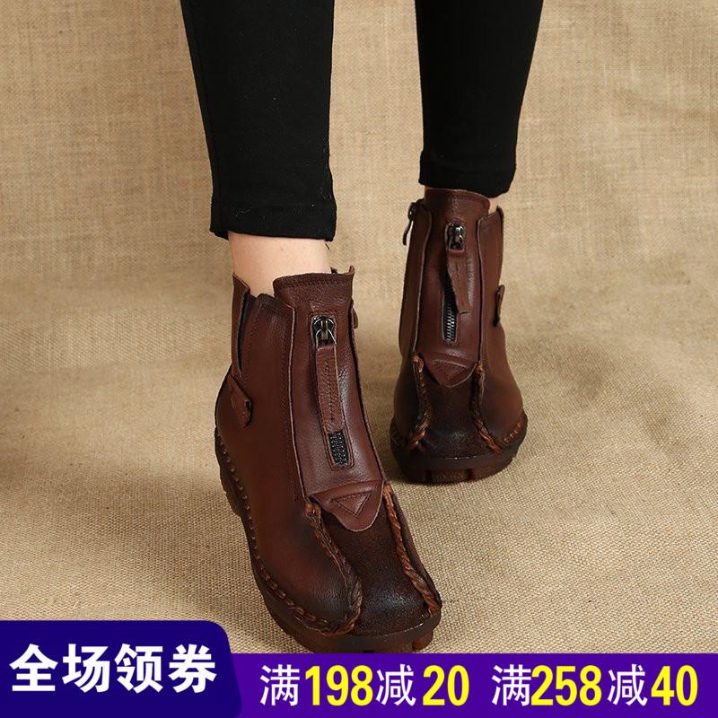 秋冬季手工复古真皮短靴女平底百搭马丁靴女英伦风大码女鞋41-43