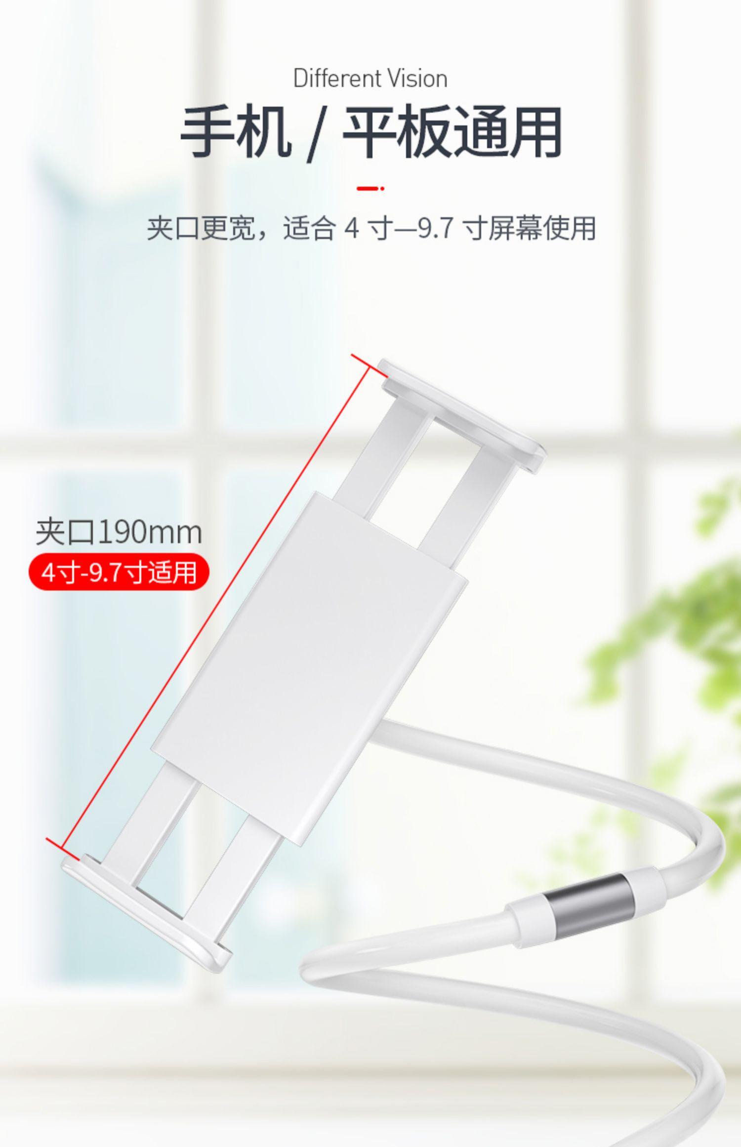 懒人手机支架iPad平板电脑架床头床上用万能桌面通用pad支撑夹子主播直播多功能拍摄神器俯拍抖音可调节升降商品详情图