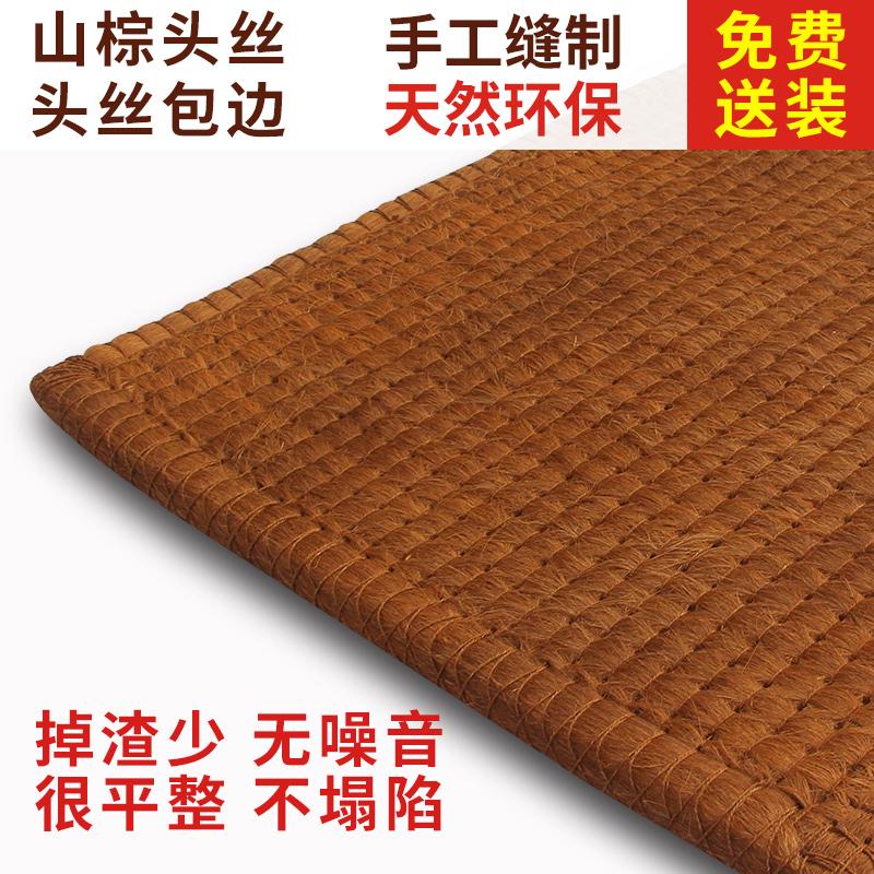 高潔無膠山棕床墊棕櫚床墊手工編織無膠1.8 1.5軟硬棕墊定制