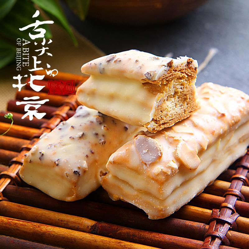 【御食园 果仁千层酥250g】办公室 休闲特产零食酥松塔饼干糕点心