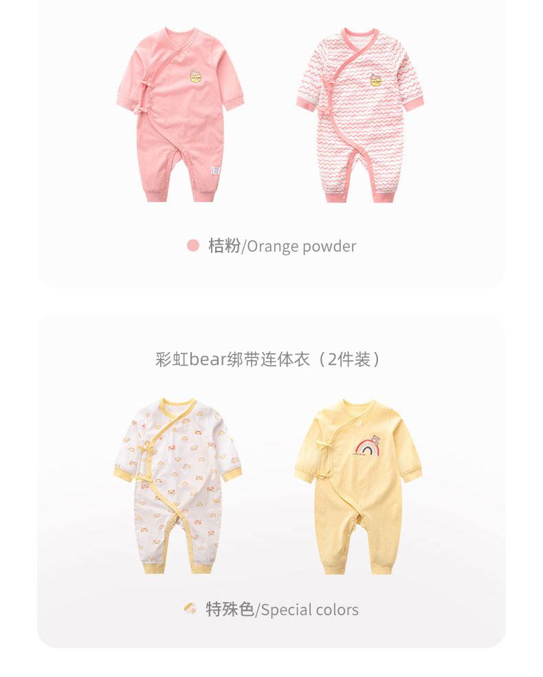 拉比官方旗舰新生婴儿绑带连身衣新生儿和尚服宝宝哈衣爬服件装详细照片