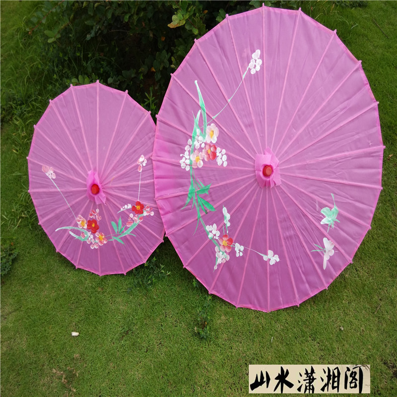 Chinese Ancient Stage Performance Show Umbrella Classical Dance Umbrella Flower Pattern Dance Props Silk Children Adult Umbrella Costume Props