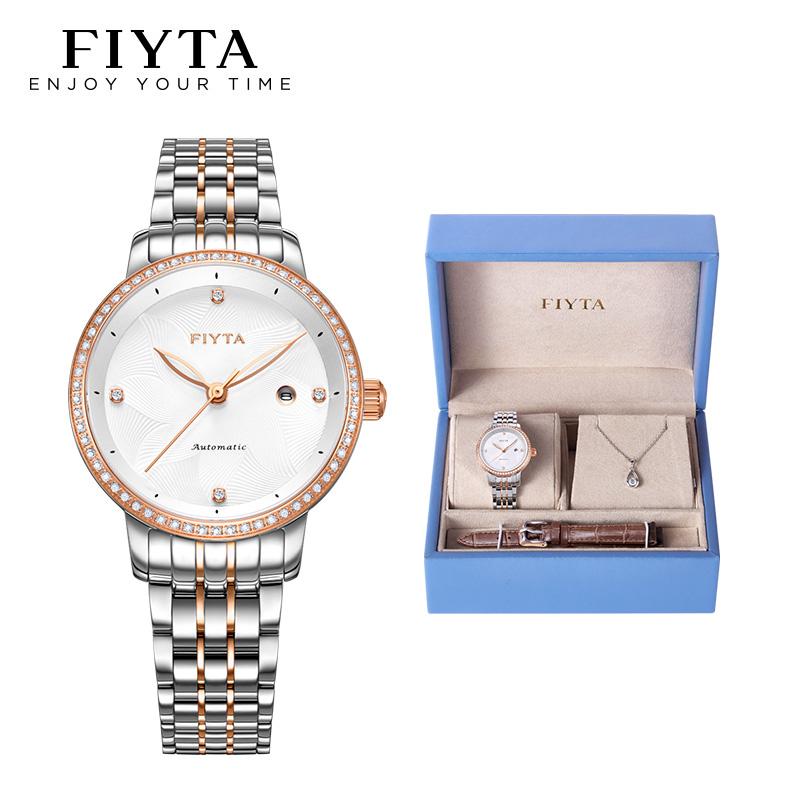 飛亞達女士手表禮盒裝正品自動機械表女表防水鋼帶商務手表腕表女