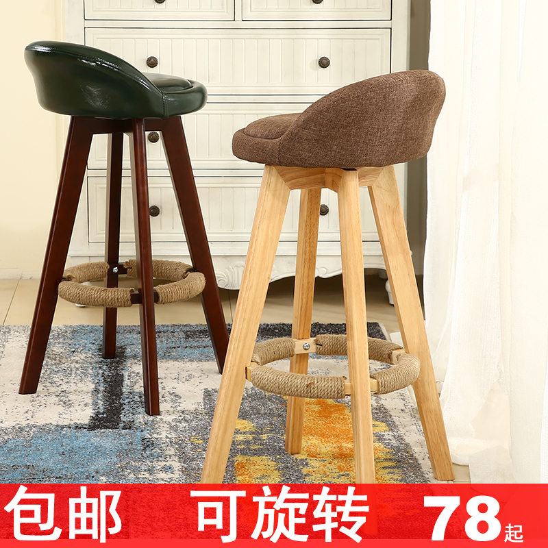 Awe Inspiring Usd 44 32 Solid Wood Bar Stool Nordic Bar Chair American Machost Co Dining Chair Design Ideas Machostcouk