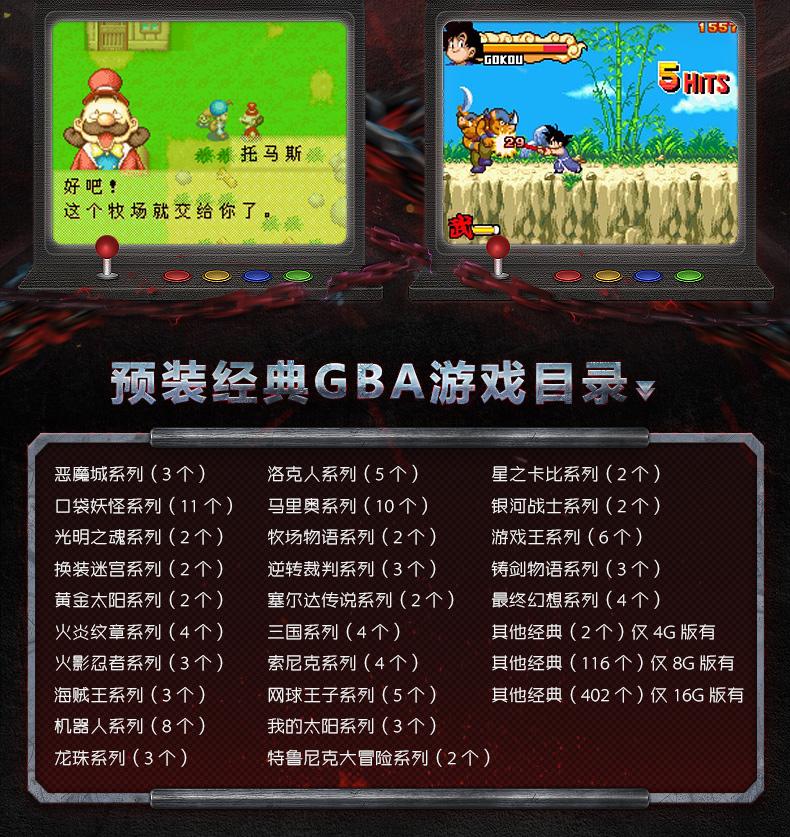 {王哥廠家直銷}小霸王遊戲機掌機psp懷舊大屏S9000A可充電FC掌上遊戲機兒童GBA