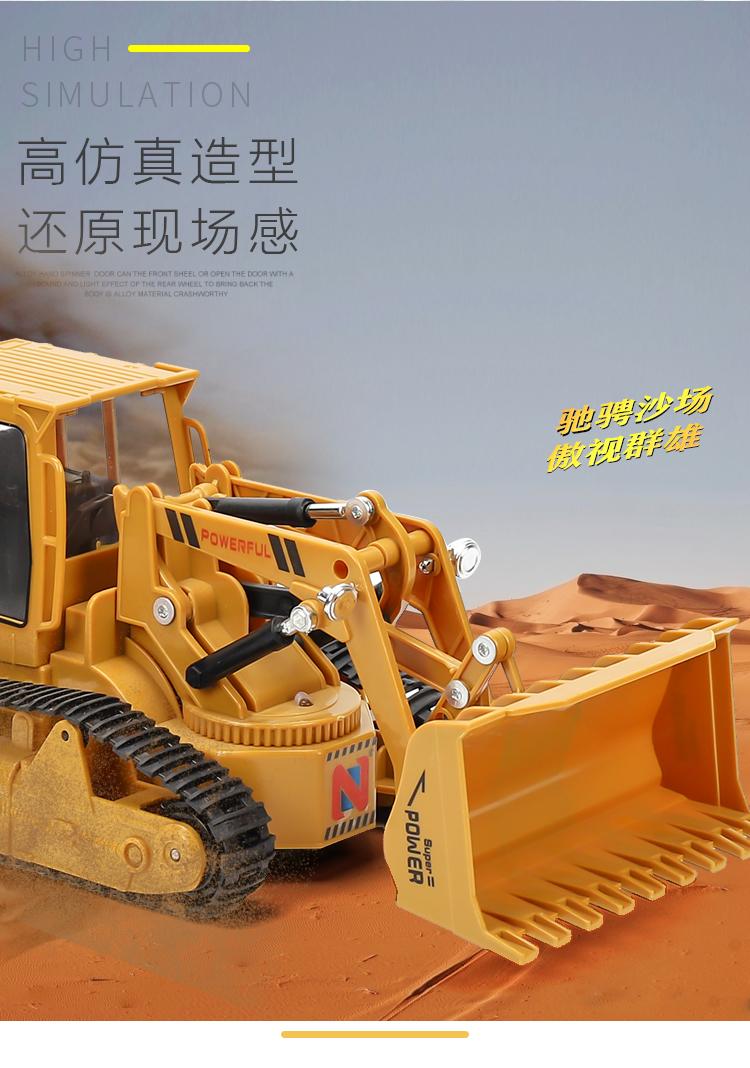 大号电动遥控推土机装载机模型仿真工程车耐摔儿童男孩玩具剷土车详细照片