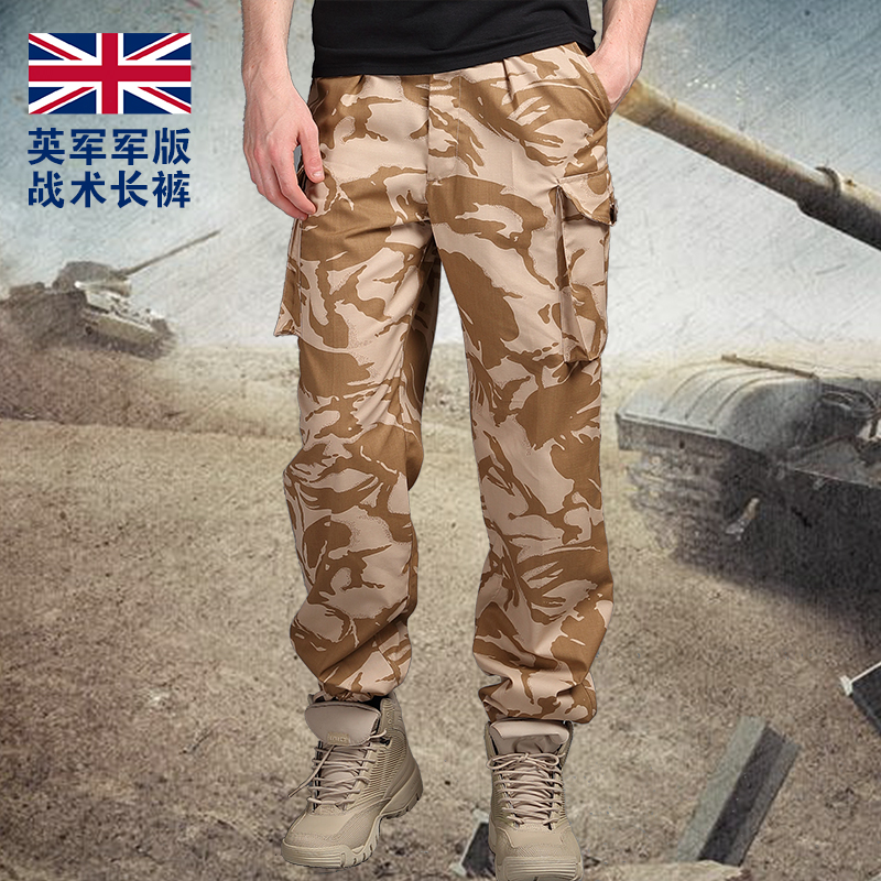 latest style fashion styles catch British pants S95 military tactical trousers Army fans training pants male  desert camouflage combat pants commando pants