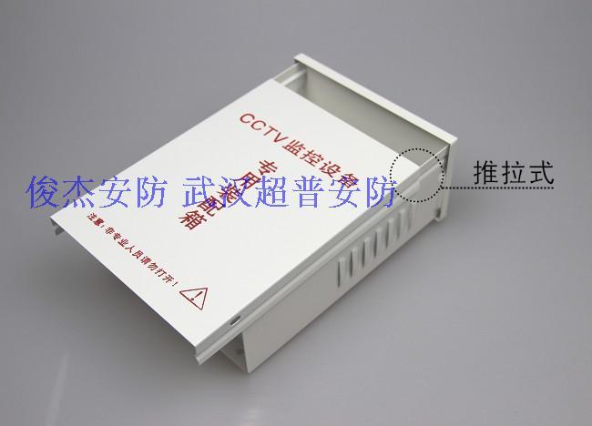 Сетевое оборудование Мониторинг водонепроницаемый коробка монтажная коробка 280*190*70 распределительная коробка всепогодный коробка【401e часы пустой】
