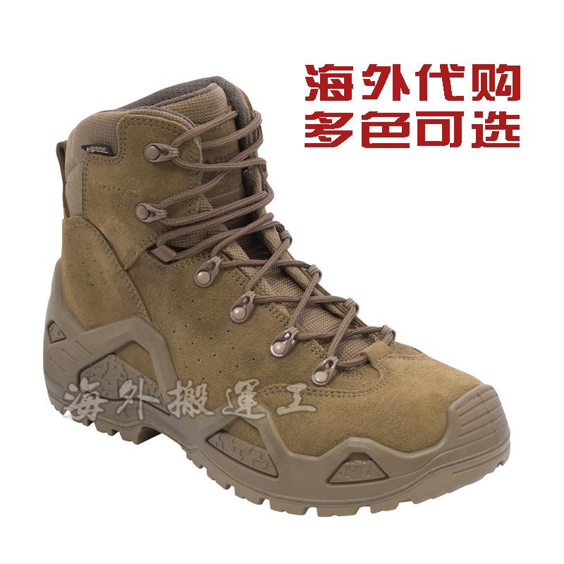 现货Lowa 军靴 Z-6S GTX男款防水透气中帮登山鞋徒步鞋 L310668