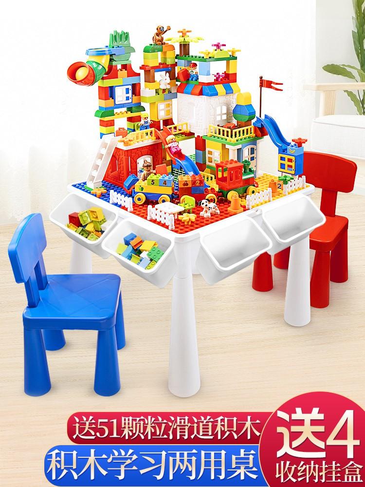 积木玩具儿童女孩男孩子3-6周岁7益智乐高兼容8桌子拼装10多功能5